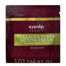 Eyenlip Collagen Power Lifting Cream коллагеновый лифтинг-крем для лица, (пробник)