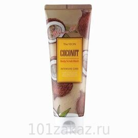 The Yeon Coconut Body Scrub Wash Intensive Care скраб для тела с маслом кокоса, 250 мл
