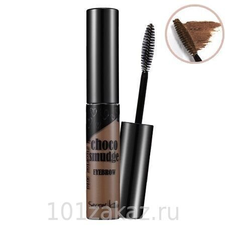 Secret Key Choco Smudge Eyebrow Dark Choco гель-фиксатор для бровей, 5 г