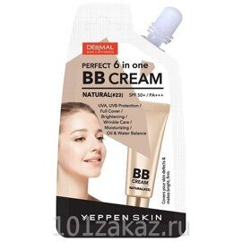 ББ крем Yeppen Skin Perfect 6 in One BB Cream Natural (#23) SPF 50+ / PA+++ для лица 10 г