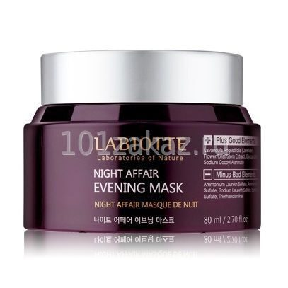 Labiotte Night Affair Evening Mask ночная маска для лица с экстрактом лаванды, 80 мл