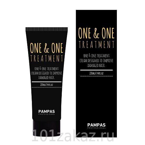 Pampas One & One Treatment тритмент для волос, 220 мл