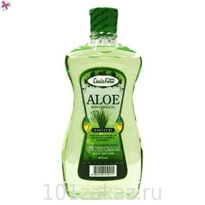 Масло для тела White Cospharm Seed&Farm Aloe Body Essence Oil Алоэ, 465 мл