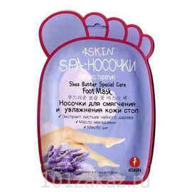 SPA-носочки релакс терапия 4SKIN Shea Butter Special Care Foot Mask, 1 пара
