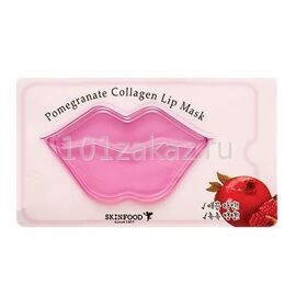 SkinFood Pomegranate Collagen Lip Mask маска для губ гидрогелевая с экстрактом граната, 1 шт