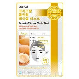 Mijin Junico Crystal All-in-one Facial Mask Argan маска тканевая для лица с аргановым маслом, 1 шт