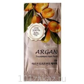Confume Argan Treatment Hair Pack восстанавливающая маска для волос с маслом арганы (пробник)