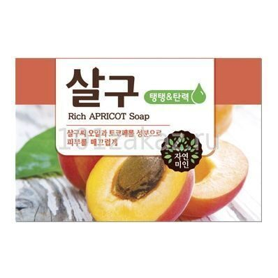 Mukunghwa Rich Apricot Soap косметическое мыло Абрикос, 100 г