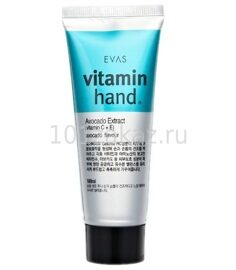 EVAS Vitamin Hand Cream Avocado крем для рук Авокадо, 100 мл