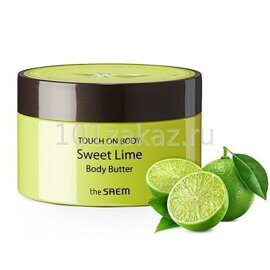The SAEM Touch On Body Sweet Lime Body Butter Крем-масло для тела с экстрактом лайма 200 мл