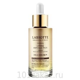 Labiotte Freniq Lifting Ampoule Pack маска-лифтинг ампульная для лица, 50 мл