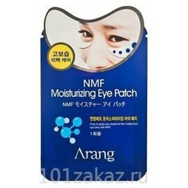 Маска-патч под глаза Arang NMF Moisturizing Eye Patch с фактором NMF, 2 х 5 г