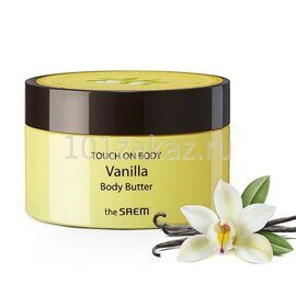 The SAEM Touch On Body Vanilla Body Butter Крем-масло для тела с экстрактом ванили 200 мл