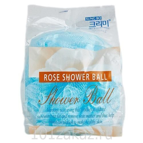 SungBo Cleamy Clean&Beauty Flower Ball Rose Shower Ball мочалка для душа, 1 шт