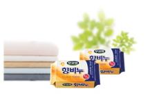 Хозяйственное мыло MKH Fragrant soap, 230 г
