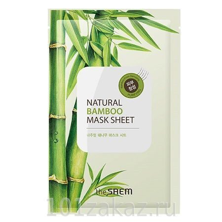 The SAEM Natural Bamboo Mask Sheet тканевая маска для лица с экстрактом бамбука, 1 шт
