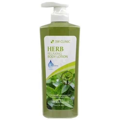 3W Clinic Лосьон для тела с травами / 3W Clinic Herb Relaxing Body Lotion 550ml