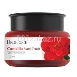 Deoproce Camellia Floral Touch Cleansing Balm очищающий бальзам для лица с маслом камелии, 100 мл