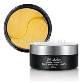 Патчи для глаз с прополисом. JMsolution Honey Luminous Royal Propolis Eye Patch.