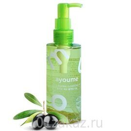 Ayoume Масло гидрофильное на основе масла оливы / Ayoume Olive Herb Cleansing Oil 150ml