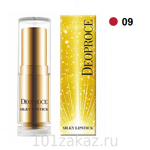 Deoproce Помада для губ / Silky Lipstick №09 Pretty Red
