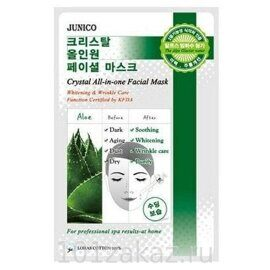 Mijin Junico Crystal All-in-one Facial Mask Aloe маска тканевая для лица с алое вера, 1 шт
