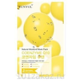 EUNYUL Natural Moisture Mask Pack Coenzyme Q10 тканевая маска для лица с коэнзимом Q10