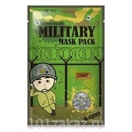 Мужская маска для лица — MJ Care Military Mask Pack