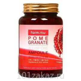 Ампульная сыворотка с гранатом FarmStay Pomegranate All-In-One Ampoule 250ml