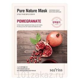 Тканевая маска для лица «Гранат». Secriss Pure Nature Mask Pomegranate.