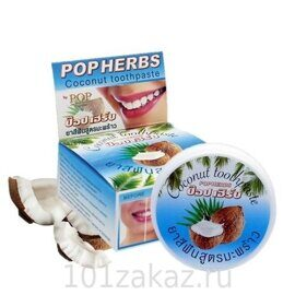 Pop Herbs Coconut Toothpaste Зубная паста с кокосовым маслом 30 г