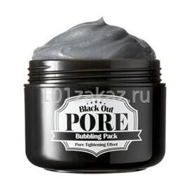 Маска кислородная Secret Key для очистки пор / Secret Key Black Out Pore Bubbling Pack 100g