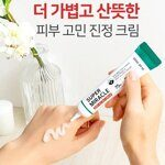 Точечный крем от акне – Some By Mi Aha-Bha-Pha 14 Days Super Miracle Spot All Kill Cream 30ml