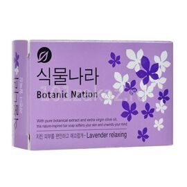 CJ Lion Shingmulnara Lavender Relaxing мыло с экстрактом хиноки и лаванды, 100 г