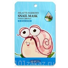 Тканевая маска для лица «Улитка» — Milatte Fashiony Snail Mask Sheet