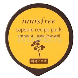 Innisfree Capsule Recipe Pack Rape Nectar капсульная маска с экстрактом рапсового нектара, 10 мл
