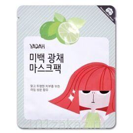 Yadah Brightening Mask Pack осветляющая тканевая маска для лица с экстрактом лайма
