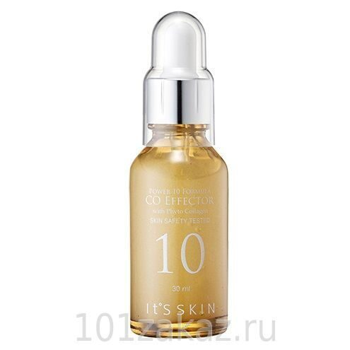 Сыворотка для лица с фито-коллагеном. It's Skin Power 10 Formula CO Effector 30ml.