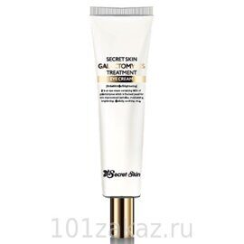 Secret Skin Крем для глаз с галактомисис / Galactomyces Treatment Eye Cream 30g