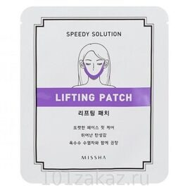 Лифтинг-маска для контура лица – Missha Speedy Solution Lifting Patch