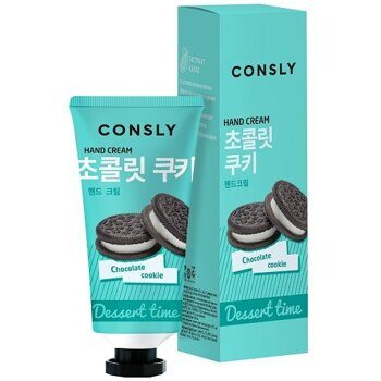 Крем для рук с ароматом шоколадного печенья – Consly Dessert Time Chocolate Cookie Hand Cream 100ml