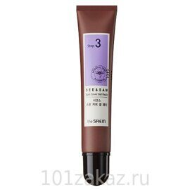 Гель-патч маскирующий The Saem See & Saw Spot Cover Gel Patch 15ml