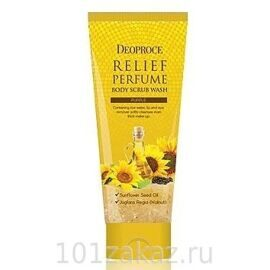 Deoproce Скраб для тела с маслом семян подсолнечника / Relief Perfume Body Scrubwash Yellow 200g