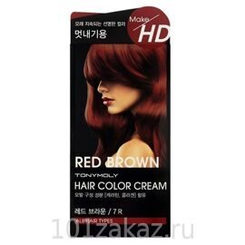 Tony Moly Make HD Hair Color Cream 7R Red Brown крем-краска для волос