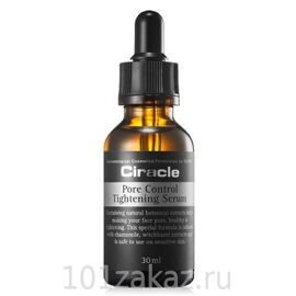 Сыворотка Ciracle для сужения пор / Ciracle Pore Control Tightening Serum 30ml