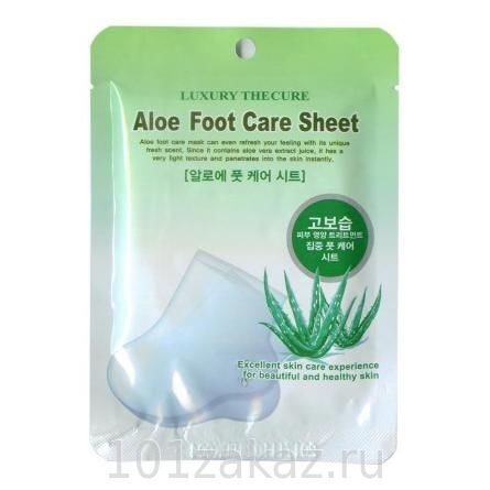 Luxury The Cure Aloe Foot Care Sheet маска-носочки для ног с экстрактом алоэ, 1 пара