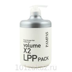 Pampas Маска для волос восстанавливающая / Pampas Volume X2 LPP Hair Pack 1000ml