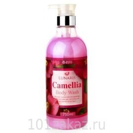 Гель для душа с экстрактом камелии. Lunaris Body Wash Camellia 750ml